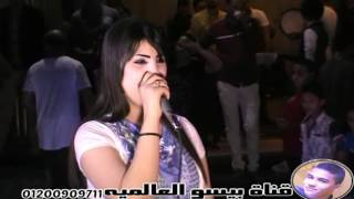 النجمه علا محمد مبنتكلمش+بودعك والموسيقار عبده غانم فرحة السيد الخياري العبي يامحله