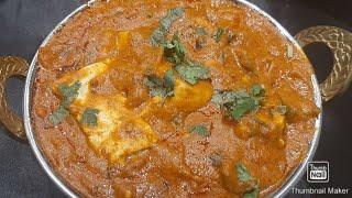 #recipebycookwithniti रेस्टोरेंट स्टाइल कड़ाई पनीर|restaurant style kadai paneer|kadai paneer recipe