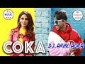 Coka coka dholaki mix by dj akhil kushawah agra mp3