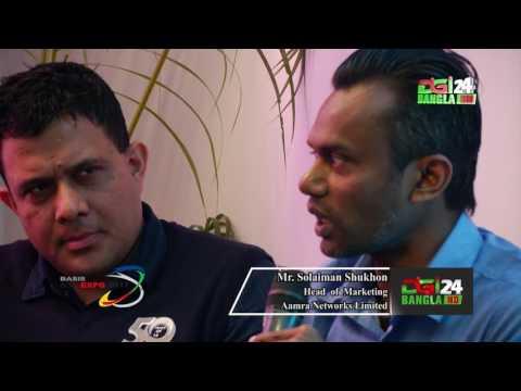 Mr. Solaiman Shukhon - Digital Marketing for Boosting Business (SSL) - BASIS SoftExpo 2017