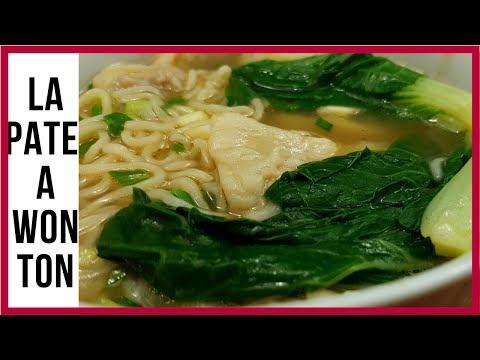 la-pate-a-wonton- -soupe-tamatave- -raviolis-chinois- -boulette-chinoise- -la-pate-a-bouchons