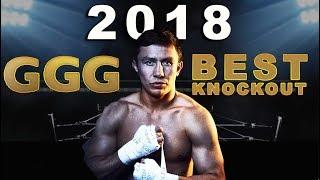 "Gennady ""GGG"" Golovkin the BEST KNOCKOUT! Highlights"