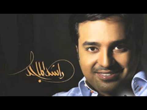 Rashed AlMjid- Mahlah | محلاه -راشد الماجد