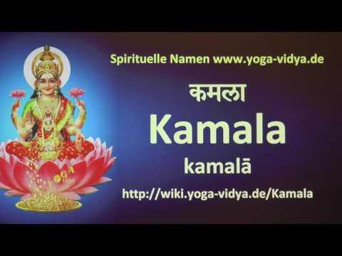 Spiritueller Name Kamala (weiblich)  - Bedeutung und Übersetzung aus dem Sanskrit