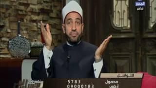 عبد الجليل يوضح حكم طلب المرأة الطلاق لعدم الإنجاب.. فيديو