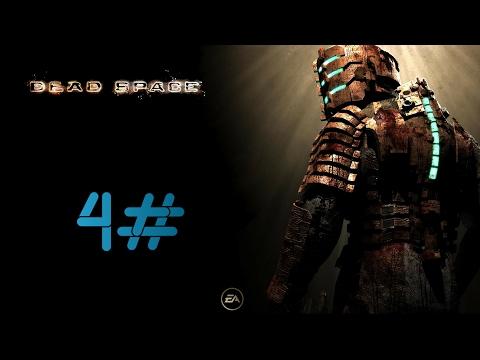 Dead Space Прохождение игры на Андроид 4#