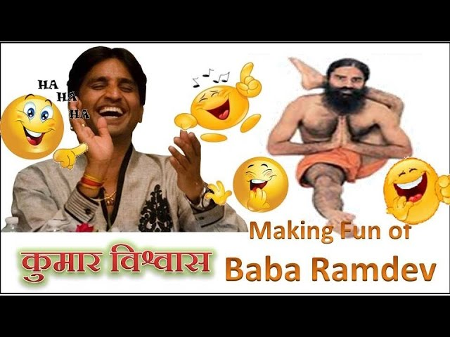 Kumar Vishwas- Making fun of Baba Ramdev