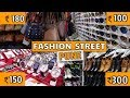 Fashion Street Pune | Budget Street Shopping | Jeans, Tshirts, Caps, Shoes, Girls Accessories