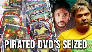 Ivan Thanthiran, AAA pirated DVDs seized in Adyar | New Tamil Movies