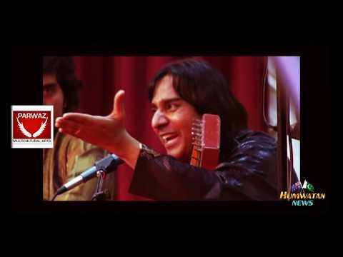 Raag darbari tarana ustad shafqat ali khan