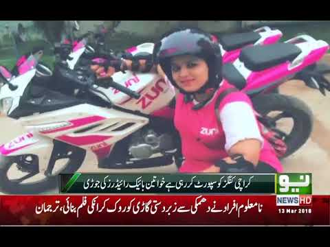 This Karachi girl has epic control over heavy bike | Neo News