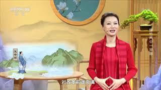 [百家说故事] 杨雨讲述:爆竹声中一岁除 | 课本中国