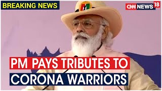 PM Modi @ Statue Of Unity: Appeal All To Raise Hands Paying Ode To Corona Warriors | CNN News18