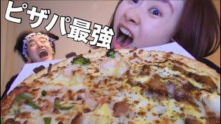 5年ぶりのピザパはやっぱり楽しかったしピザは変わらず美味しかった。。。withやっぴ