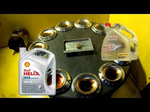 Как залить масло мкпп пежо 207