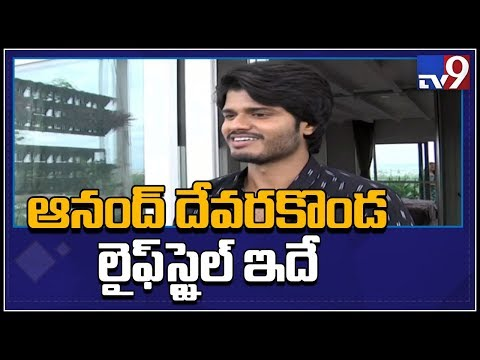 Arjun Reddy's brother Anand Deverakonda first ever Interview    Exclusive with TV9