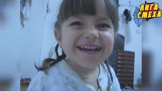 Смешные оговорки детей #6 — Смешные Дети