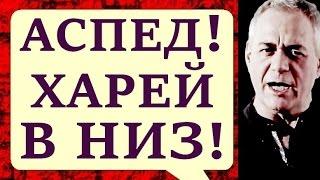 Сергей Доренко. И мне сказали, пройдёмте! 11.04.2017 Подъём на Говорит Москва