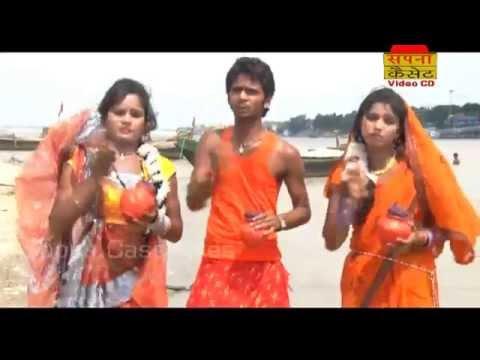 HD 2014 New Bhojpuri Bol Bam Song | De Da Darshnawa Baba | Piyush Chawla