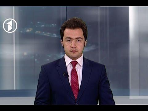 Afghanistan Dari News - 14.04.2017 خبرهای افغانستان