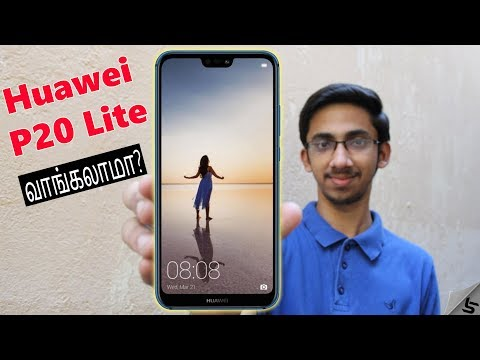 Huawei P20 Lite - Best Smartphone under Rs. 20000 ? | Tamil | Tech Satire