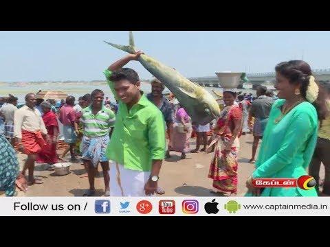 பழவேற்காடு சிறப்புகள் | முகவரி சிறப்பு நிகழ்ச்சி | கேப்டன் டிவி |  Like: https://www.facebook.com/CaptainTelevision/ Follow: https://twitter.com/captainnewstv Web:  http://www.captainmedia.in  About Captain TV  Captain TV, a standalone Tamil General Entertainment Satellite Television Channel was launched on April 14, 2010. Equipped with latest technical Infrastructure to reach the Global Tamil Population A complete entertainment and current affairs channel which emphasis on • Social Awareness • Uplifting of Youth • Women development Socially and Economically • Enlighten the social causes and effects and cover all other public views  Our vision is to be recognized as the world's leading Tamil Entrainment, News and Current Affairs media network most trusted, reaching people without any barriers.  Our mission is to deliver informative, educative and entertainment content to the world Tamil populations which inspires people through Engaging talented, creative and spirited people. Reaching deeper, broader and closer with our content, platforms, and interactions. Rebalancing Tamil Media by representing the diversity and humanity of the world. Being a hope to the voiceless. Achieving outstanding results efficiently.