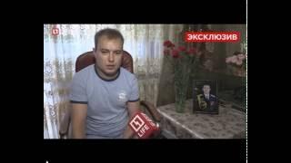 Семья погибшего вертолётчика Ми-25: Нам звонит вся Россия(По словам родственников Ряфагатя Хабибуллина, они всё ещё не могут поверить в случившееся. Съёмочная групп..., 2016-07-10T14:42:12.000Z)