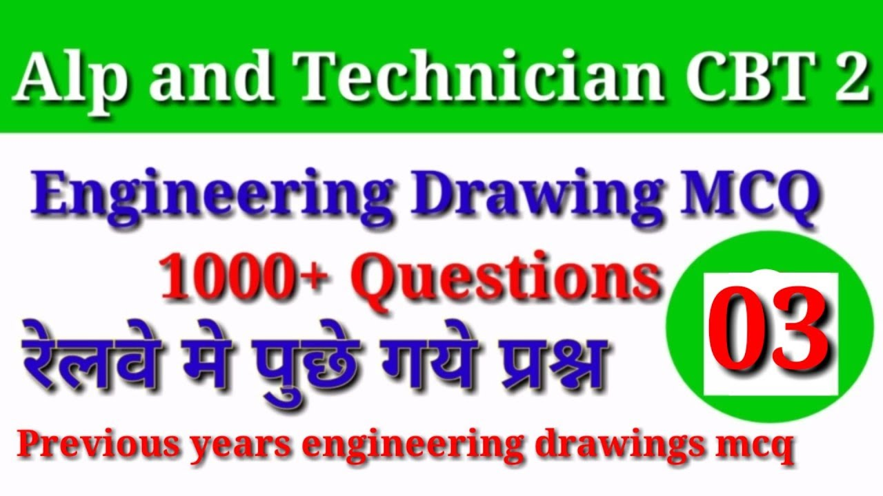 Engineering Drawing Mcq Test 04 Youtube