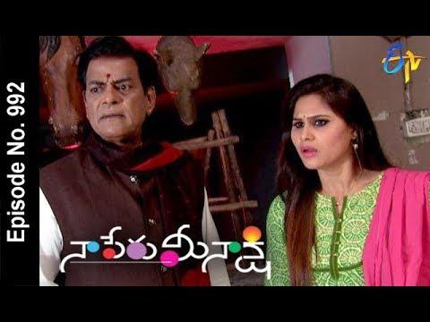 Naa Peru Meenakshi | 27th  March 2018  | Full Episode No 992| ETV Telugu