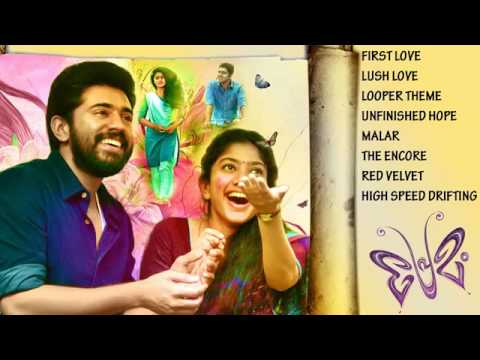 premam  high quality bgm