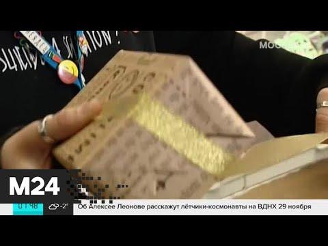 Как заработать в преддверии Нового года в столице - Москва 24