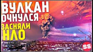 Извержение Вулкана! Наводнение, Землетрясение в Иркутске, Шторм Бета. Катаклизмы за неделю 2020