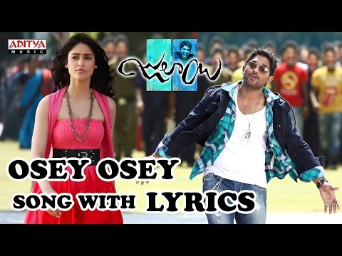 Osey Osey Full Song With Lyrics - Julayi Songs - Allu Arjun, Ileana, DSP, Trivikram