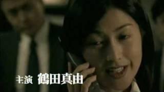 Trailer japonés de Koshonin aka Negotiator