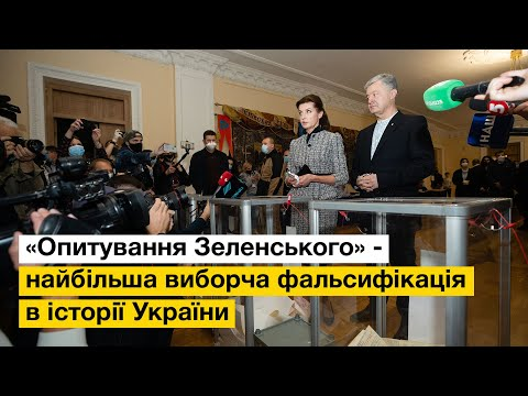 Петро і Марина Порошенки на виборчій дільниці голосують за Україну, ЄС та НАТО