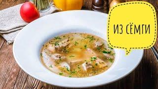 РЫБНЫЙ СУП. Очень вкусный суп, нравится всем