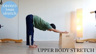 "Ohayo 1min stretching ""Upper body3"""