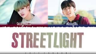 SKZ CHANGBIN – 'STREETLIGHT' (Feat BANG CHAN) Lyrics [Color Coded_Han_Rom_Eng]