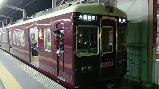 阪急電車 宝塚線 6000系 6002F 発車 曽根駅