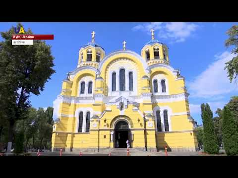 Russian Hackers Targeted Greek Orthodox Church To Sabotage Ukrainian Ecclesiastical Independence