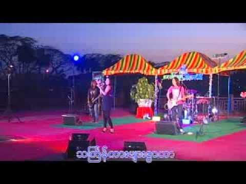 13 Tanguu Rock - Myanmar Thingyan Songs