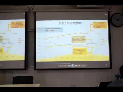 university of macau math 113 001 presentation