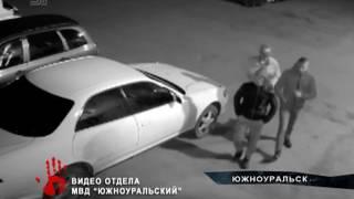 Полиция ищет трех парней по кадрам с камеры наблюдения