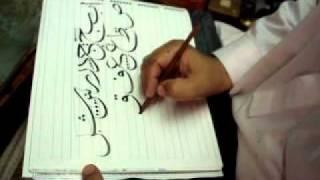 Rules of Thuluth calligraphy by World Famous Calligraphist Khurshid Gohar_pakistan