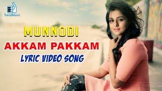 Munnodi Movie | Akkam Pakkam Song | Making Video with Lyrics  | Remya Nambeesan | Trend Music