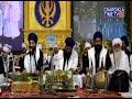 Bhai Ranjit Singh Damdami Taksal | Patna Sahib | 23 Dec