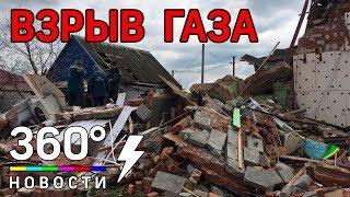 Взрыв газа в жилом доме. Первые кадры, Тимашевск, Краснодарский край