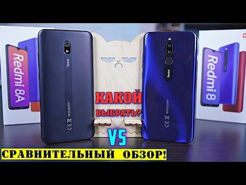 Redmi 8 Vs Redmi 8A сравнительный обзор! Какой смартфон выбрать и в чём разница?! [4K Review]