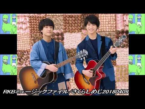 RKBミュージックファイル/さくら...