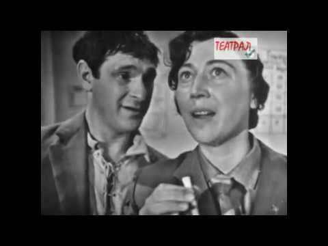 Домик с участием Эммы Поповой (1967)